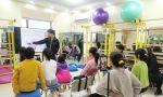 武汉工作室,龚老师为强化班学员及家长讲解施罗斯®体操的原理与历史。